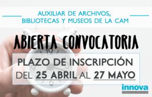 convocatoria archivos bibliotecas y museos