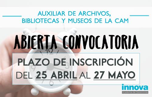 Convocadas 42 plazas de Auxiliar de Archivos, Bibliotecas y Museos